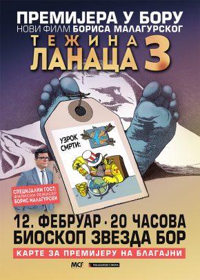 bor-poster-woc3