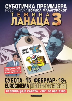SUBOTICA-poster-woc3