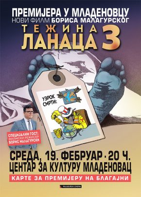 MLADENOVAC-woc3-poster